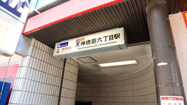 天満駅からマップ01