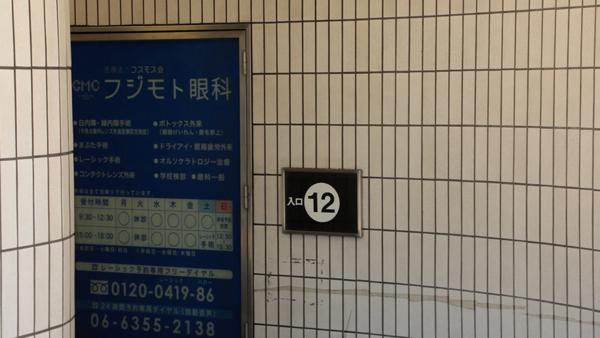 天満駅からマップ02
