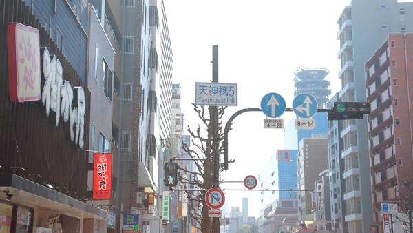 天満駅からマップ06