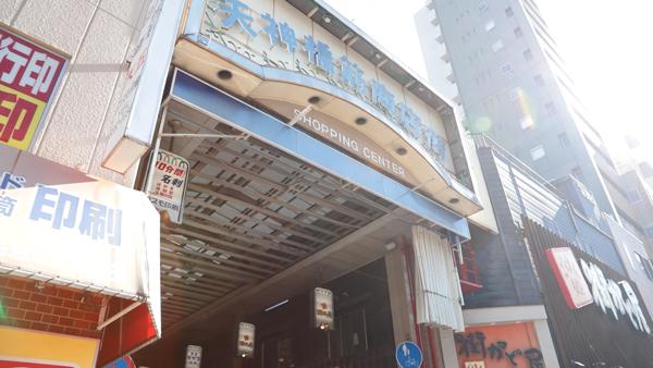 天満駅からマップ08